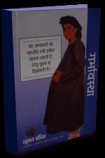 books ncbc2-min